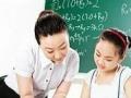大学生研究生、在职教师一对一上门家教:擅长提升成绩