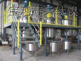 钛反应釜/钛设备 大型生产厂家