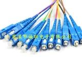诚联供应电信级1.5米光纤尾纤跳线 单模SC12芯束状尾纤