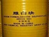 代理供应极品 量大从优 次硫酸氢钠甲醛 运江化工