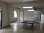 二楼全层架空适合办公用或轻便车间使用