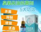 伯仕莱臭氧治疗鼻炎 鼻窦炎 鼻甲肥大使用方法