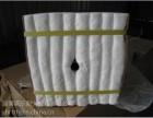 陶瓷纤维吊顶模块是一种轻质 长寿 高效的保温绝热材料