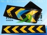 供应橡胶导向牌交通设施指示牌地下车库橡胶防撞诱导牌