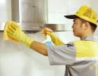 快易洁家政保洁清洗服务中心