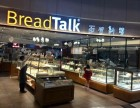 重庆市面包新语加盟费用多少钱面包新语加盟