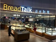重庆市面包新语加盟费用多少钱面包新语加盟官网