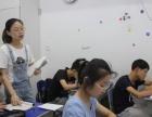 常州中学生7~9年级英语语法阅读完型辅导 中考英语冲刺辅导班