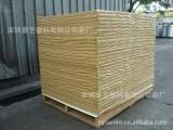 生产厂家供应PP合成纸 耐高温PP合成纸 TPU淋膜合成纸