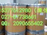 2-(N-吗啉)乙磺酸一水物原料直销