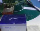 公司直营康肤堂、植物面膜(清爽型)补充水分 柔软肌肤嫩肤