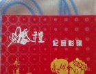 ,VCD盒喜庆