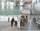 青浦区地面打磨公司-专业提供厂房仓库旧地面打磨翻新公司