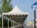 大型婚礼婚庆大篷,高山篷房供货商,通化德国大篷出租