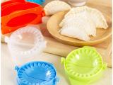 5155 厨房包饺子器 食品级厨房工具 手动捏饺子夹神器 kok