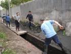 杨舍镇清理化粪池:张家港化粪池清理总汇