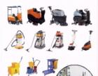 北京奥美林公司与康净专业保洁服务公司