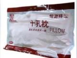 特价正品 保健枕恒源祥枕头 十孔单人恒源祥枕芯 真空包装不变形