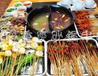 巴山味庄重庆砂锅串串轻松获取收入,保持产业效益