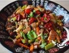 长沙麻辣香锅培训品种