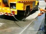 莱山区高压车低价疏通清理化粪池