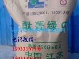 黔西南大量回收二苯基甲烷二异 广西回收抗冲击剂列表新闻
