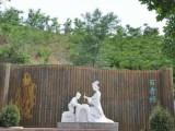 三河靈山寶塔陵園的墓地多少錢
