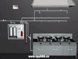 北京昌平区厨房自动灭火装置,免费安装维保一年