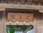 舟山个人游台湾,入台证咨询及办理