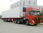 江华县到全国各地货运 短途运输 长途运输 找回头车