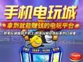 岳阳云风电玩出售手游app可试玩再加盟代理