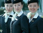 2018旅游校航空服务招生报名入口