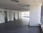 上海东盟大厦 精装 写字楼600平 仅35元/平