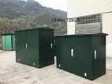 高压配电柜临时用电配电柜