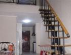 奥莱公寓 1室1厅 52平米 中等装修