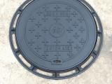 湖南甄金铸铁井盖,玻璃钢化粪池厂家