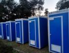 特价移动厕所租赁 特价移动卫生间出租