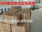 渝特食品贴牌生产火锅底料厂家直销