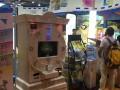 电玩城投币掌纹测试机占卜机