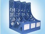 供应卓联 ZL-7003资料架 三档文件框/塑料文件夹/软塑杂志