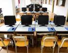 常平CAD UG模具 PROE培训学技能学习学校