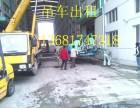 上海宝山汽车吊出租重件吊装 庙行镇叉车出租专业搬场
