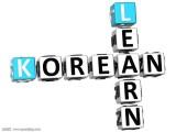 大连线下零基础韩语学习班 大连哪里有韩语零基础班