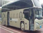 重庆到中山的客车票价格多少钱?多久到?(全程高速)