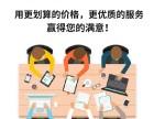 顺德北滘商标注册申请/商标注册申请/实用专利申请