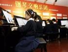 孩子怎样才能爱上钢琴,就让他参加黑白键钢琴交响乐团