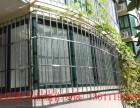 北京宣武区马连道安装小区防护栏防盗门安装不锈钢防盗窗