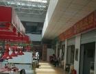 赛鱼街便民市场 商业街卖场 20平米