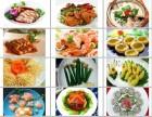济南槐荫厨师技能培训 八大菜系 拼盘雕刻