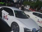 江苏法拉利458租借-个人租车-自驾-婚礼车队